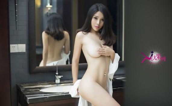 Ugirls E048 张栩菲