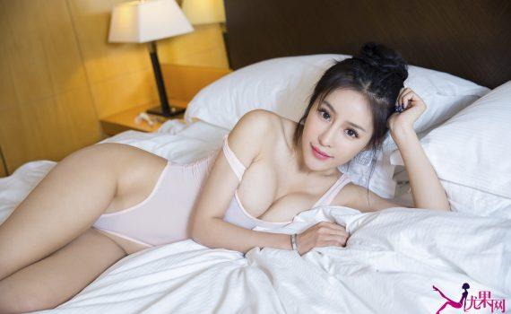 Ugirls U152 田熙玥