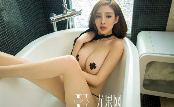 Ugirls U216 周妍希