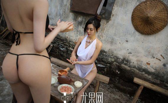 Ugirls T020 合家欢-沈佳熹-颜爱泽-于思琪