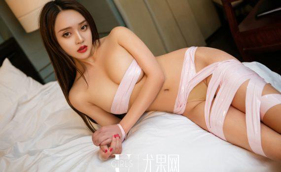 Ugirls U247 黛斯羽 (Dai Siyu)