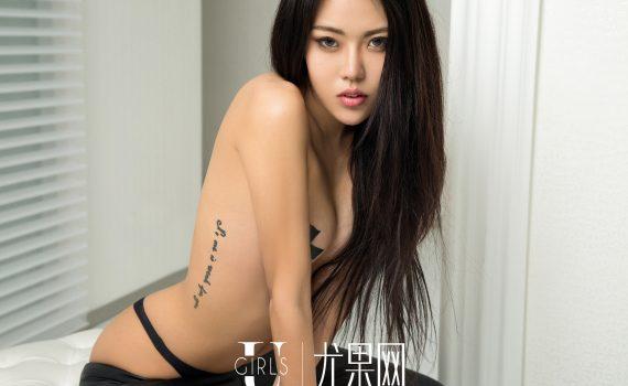 Ugirls U251 明娜 (Ming Na)