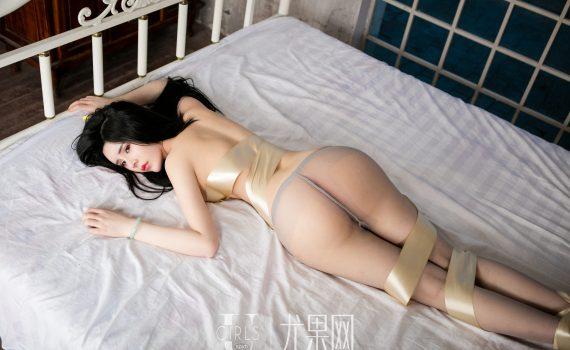 Ugirls U269 惠子 (Hui Zi)