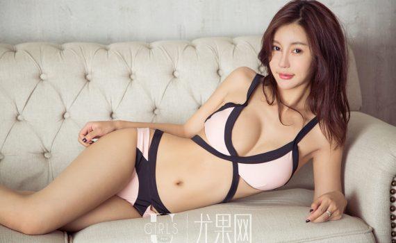 Ugirls U281 漫兮 (Man Xi)