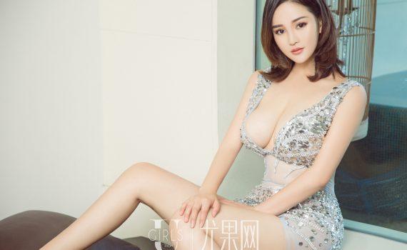 Ugirls T025 Jona, 娜木汗 (Na Mu Han), Sunny