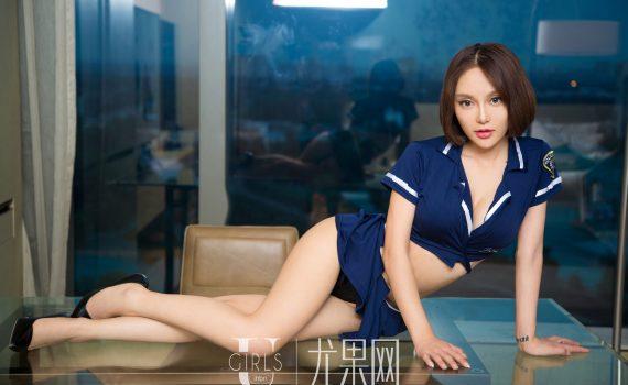 Ugirls U293 艾琳娜 (Ai Lin Na)