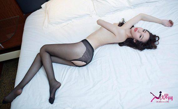 Ugirls No.064 若熙 (Ruo Xi)