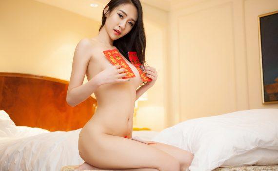 XiuRen No.092 于大小姐AYU