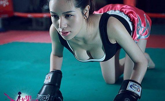 Ugirls No.007 杜乔 (Du Qiao)