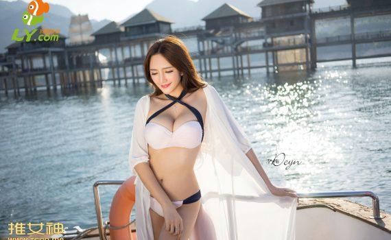 TGOD No.039 2014-11-02 王明明 (Wang Ming Ming)