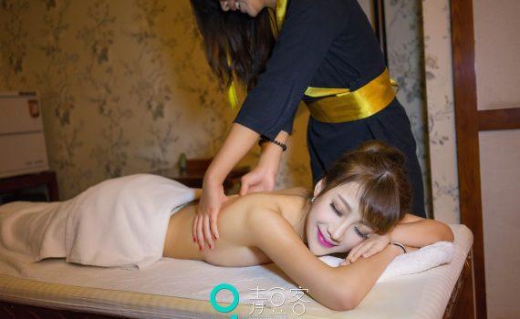 QingDouKe No.014 2014-11-27 朱若慕Akiki