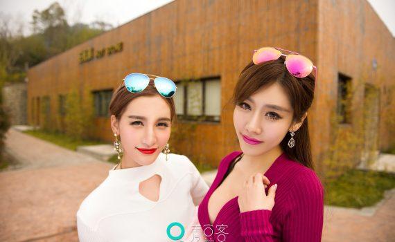 QingDouKe No.029 2015-04-27 程小烦 (Cheng Xiao Fan), 艾琳 (Ai Lin)