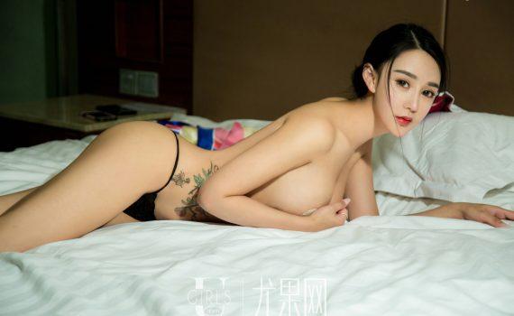 Ugirls U331 司徒林 (Si Tu Lin)