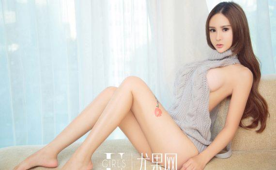 Ugirls U313 露西 (Lu Xi)