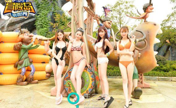 QingDouKe No.033 2015-09-01 于姬Una, 小小白思宜, 徐妍馨, 徐妍馨Mandy