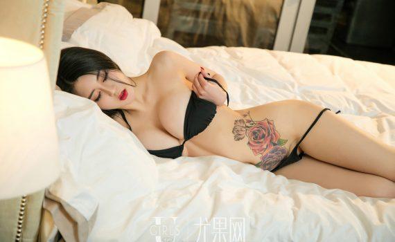 Ugirls U351 小沫 (Xiao Mo)