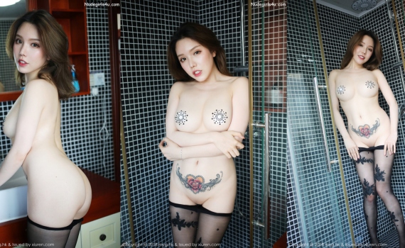 MyGirl Vol.289 黄楽然 (Huang Le Ran)
