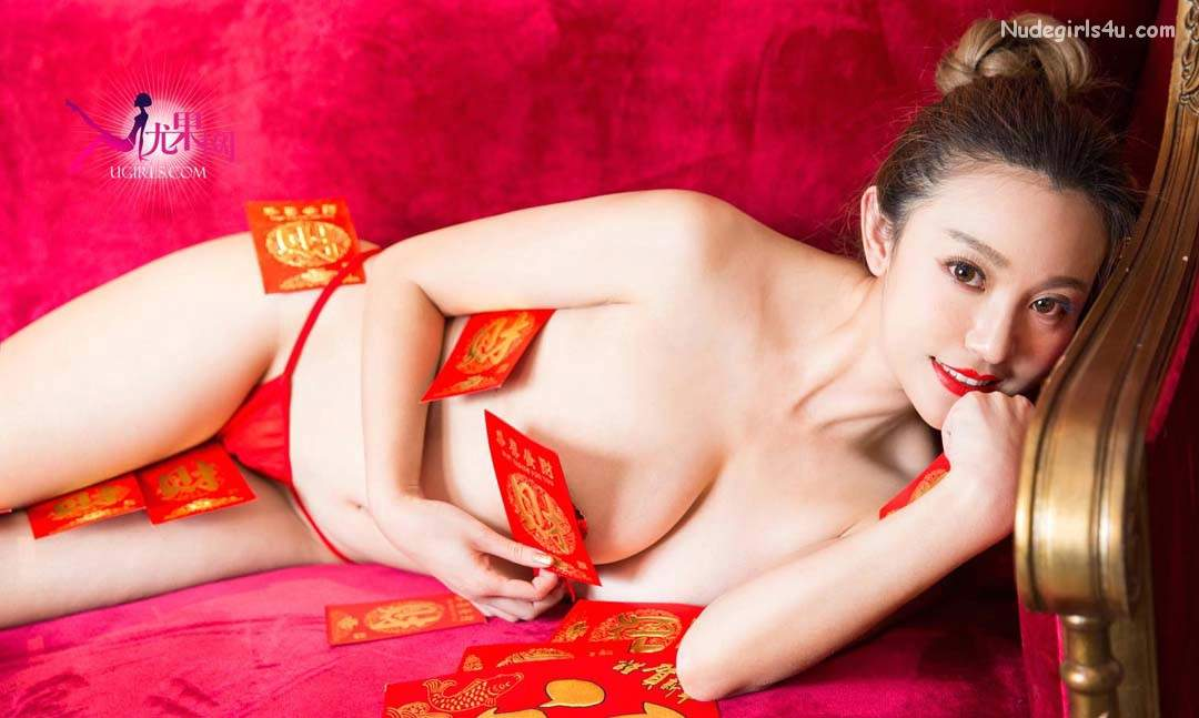 Ugirls No.265 何曼丽, 张鑫 (He Man Li, Zhang Xin)