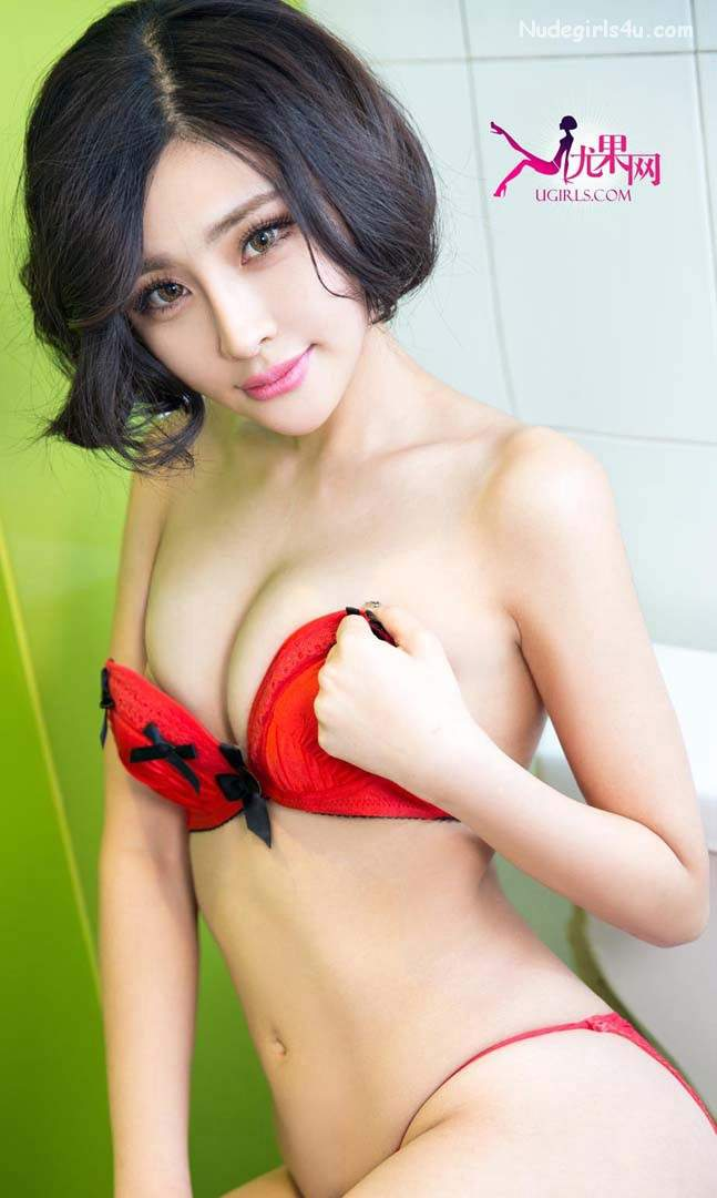 Ugirls No.274 贝贝 (Bei Bei)