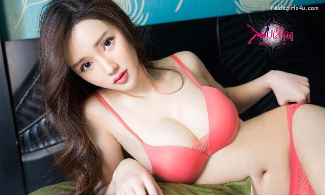 Ugirls No.278 晴天 (Qing Tian)