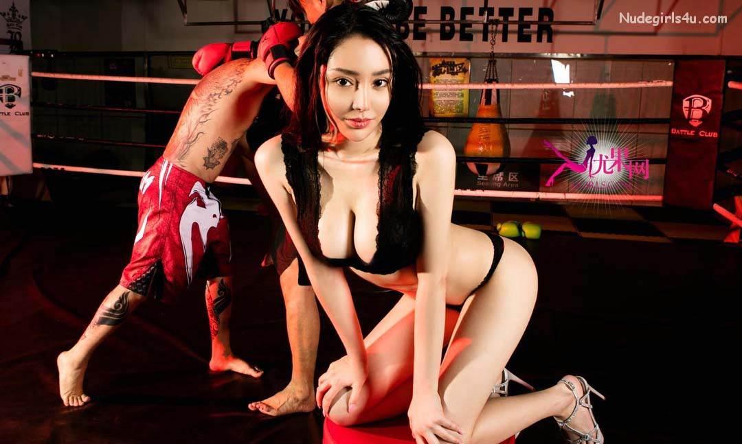 Ugirls No.335 麦苹果 (Mai Ping Guo)