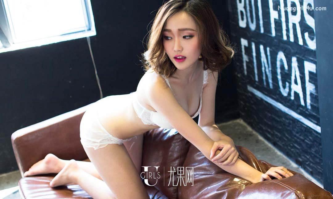 Ugirls No.373 叶希 (Ye Xi)