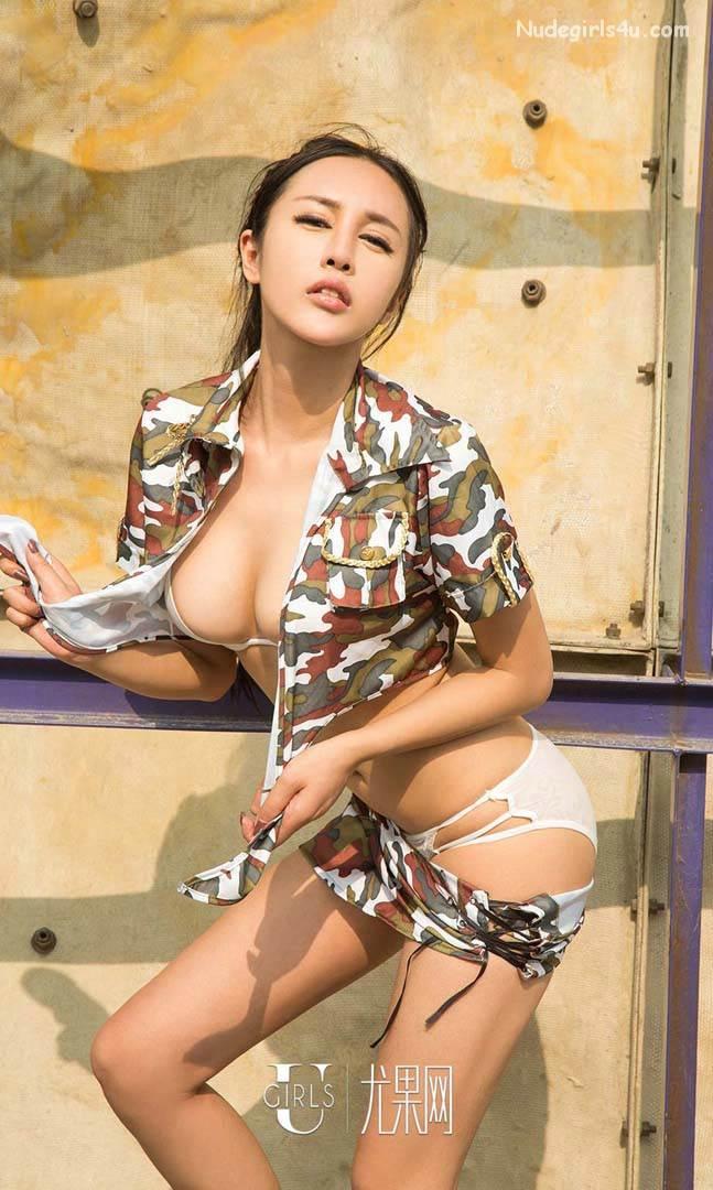 Ugirls No.393 李娅萦 (Li Ya Ying)