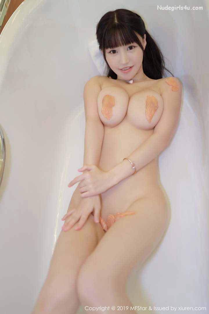 Mfstar Zhu Ke Er Naked China Freeomovie 1